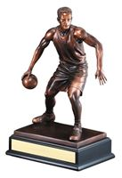 """Picture of RFB019 Gallery Resin Male Basketball 14½"""""""